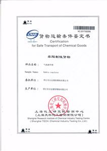 Certification for Safety Transport