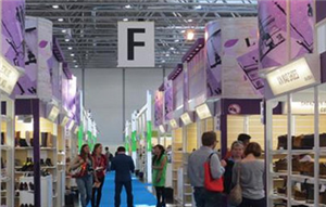 Munich International Textile Fabrics and Garment Exhibition
