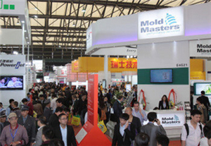 Mexican garment industry procurement exhibition