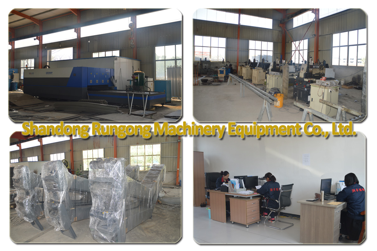 Shandong Rungong Machinery Equipment Co., Ltd