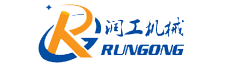 Conveyor Belt Factory, Company, Manufacturers - Shandong Rungong Machinery Equipment Co., Ltd