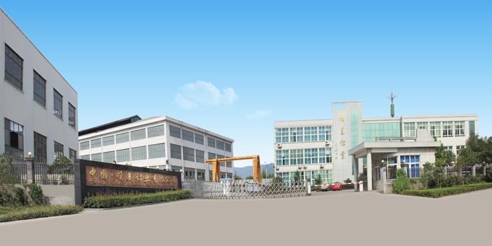 Jingmei Aluminium Industry Co.,Ltd.