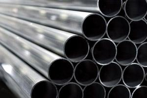 Big Diameter Aluminum Pipe