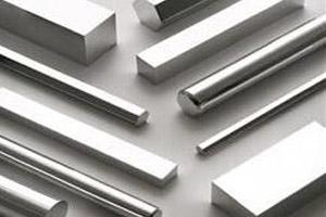 Aluminium Bar And Rod