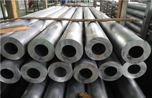 2024 Aluminum Tubing
