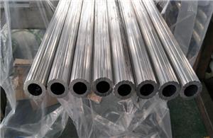 5052 Aluminum Tubing