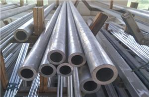 5056 Aluminum Tubing