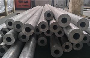 5083 Aluminum Tubing