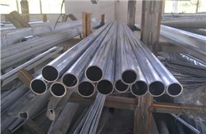5086 Aluminum Tubing