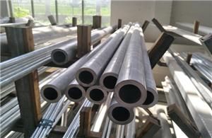 6061 Aluminum Tubing