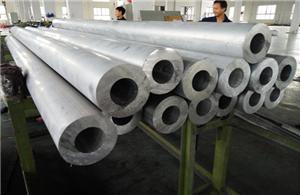 6082 Aluminum Tubing