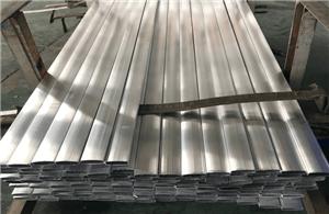 2017 Aluminum Tubing
