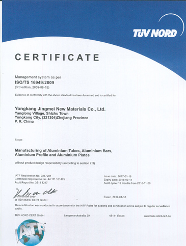 TS16949 Certification TUV (English)