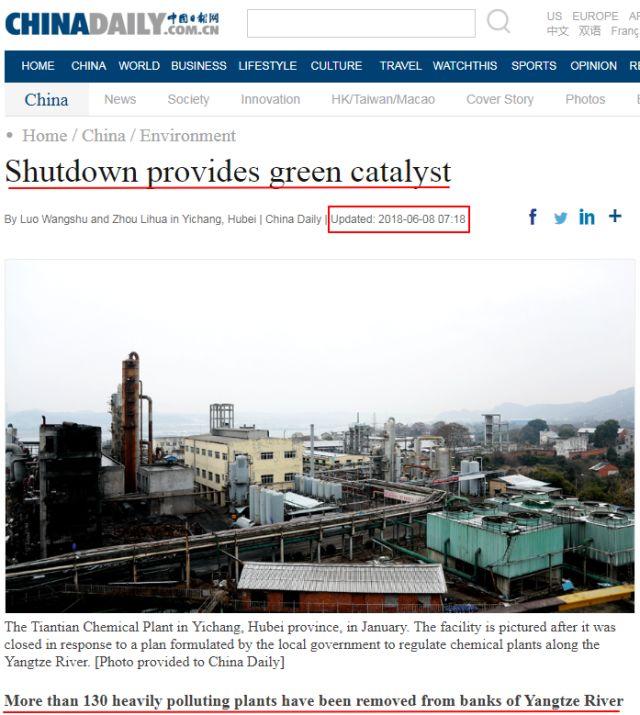 中国日报:关停成为绿色催化剂.jpg