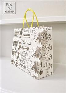 Unlaminated Paper Bag
