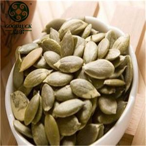 GWS pumpkin seeds