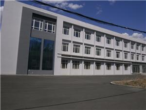 ARIV new factory has been completed