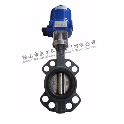 Electric rubber lined butterfly valve