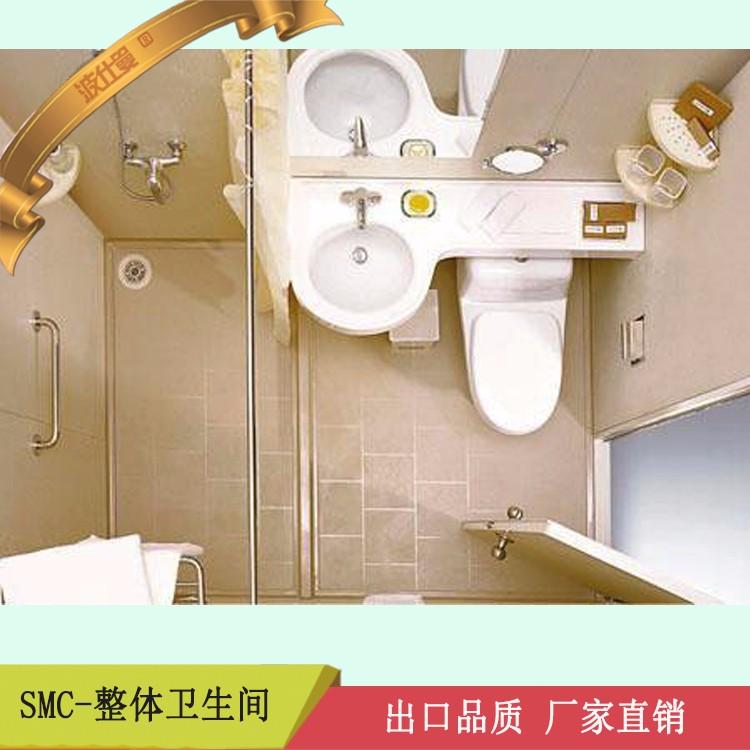 Camping House Prefabricated Bathroom