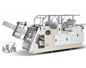 Paper Box Forming Machine