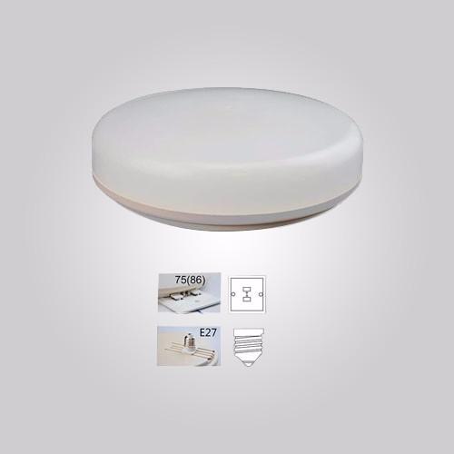 LED GX53 Ceiling Light