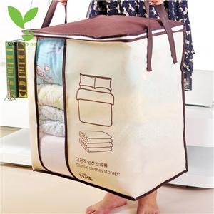 Non-woven fabric visible clothing storage bag