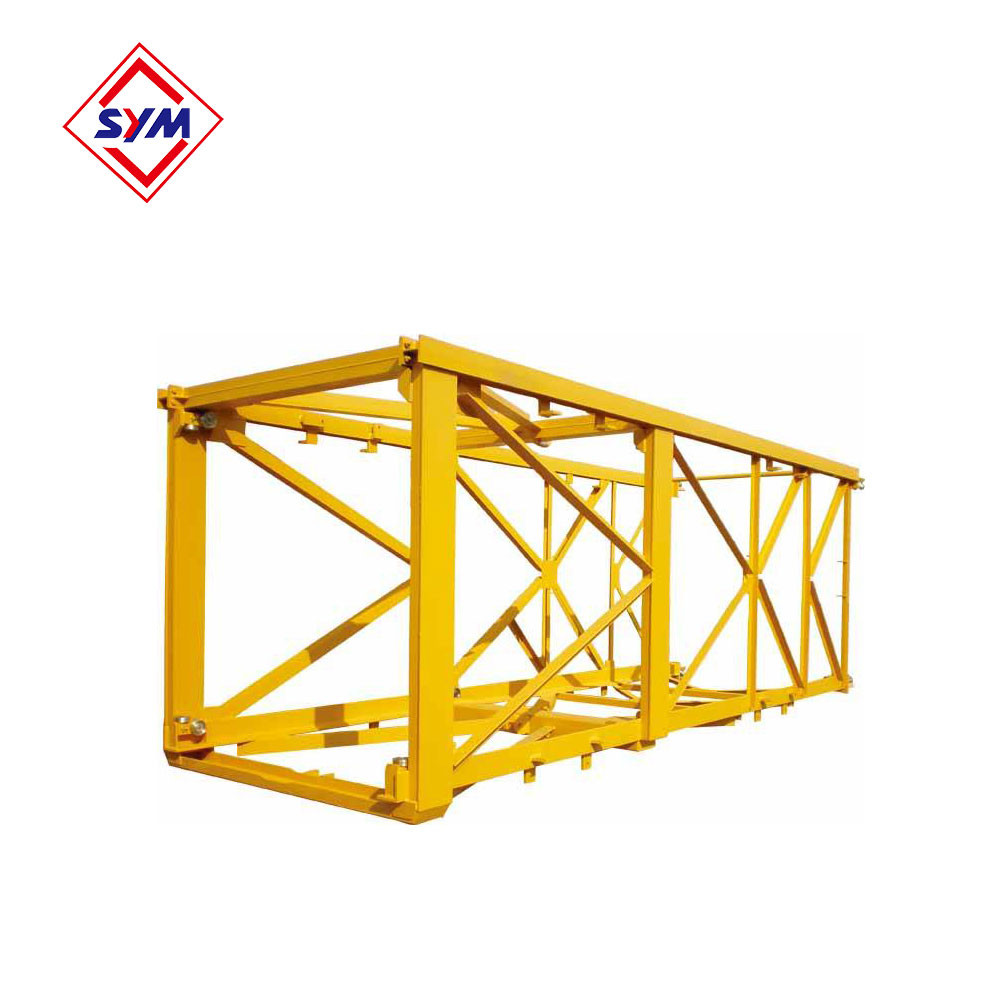 Telescoping Cage