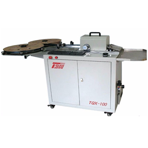 Pneumatic type intelligent cutting machine