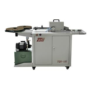 Hydraulic type intelligent cutting machine