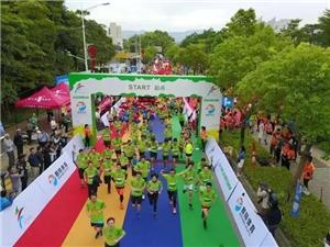 The 2018 Shenzhen Weikou Mini Marathon