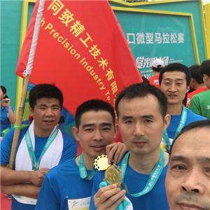 Our company's employees take part in Shenzhen Weikou Mini Marathon