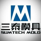 Home Appliance Mould Quotes, Sales Electronic Products  Mould Wholesale