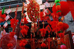 Not home for the holidays: Travel for Chinese New Year milling machine