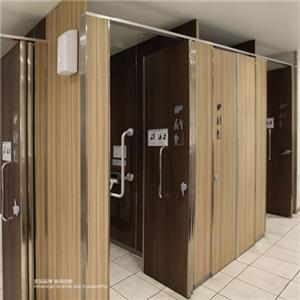 Light Brown Folding Door Toilet Partition