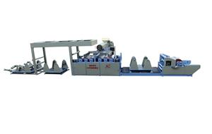 Lamination Machine For Pp Woven Sack