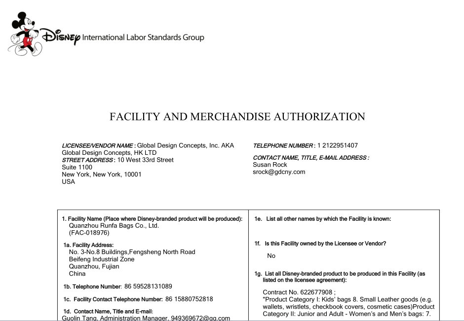 DISNEY FACILITY AND MERCHANDISE AUTHORIZATION