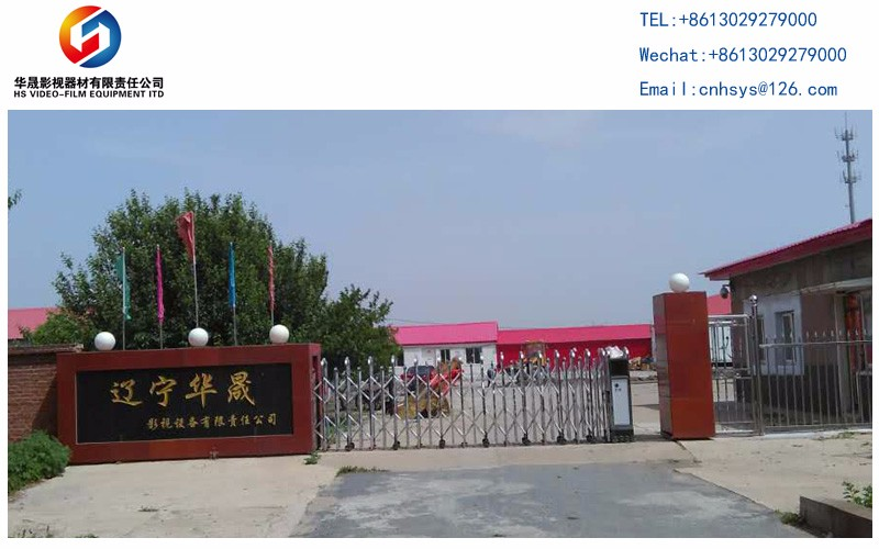 Liaoning Huasheng The Film And TV Equipment Co., Ltd.
