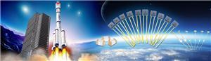 中国航空航天业唯一的保险丝供应商