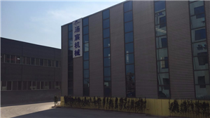 Jinan Tonsen Equipment Co., Ltd.