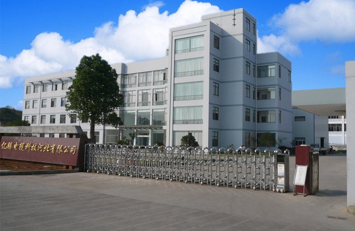 Yiteng Cable Technology Hebei Co., Ltd