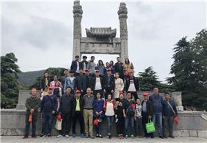 Jiangsu Xin Run Yang energy saving Technology Co., Ltd. autumn tour