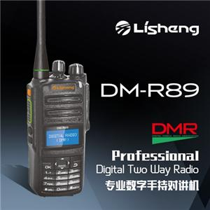 Digital Transceiver