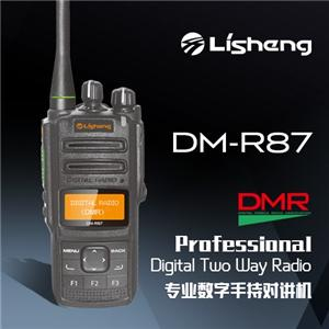 DMR Tier II Two Way Radio