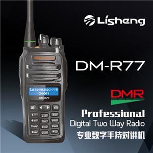 DMR FM Transceiver