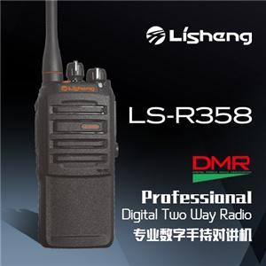 UHF Digital Radio