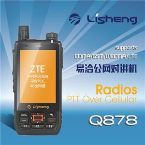 POC+DMR Communication System