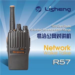 Network POC Radio