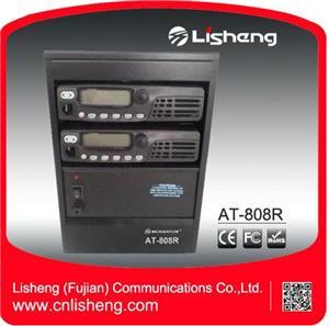 Trunking Radio System
