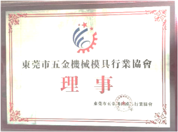 Association Member