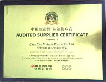 Audit Supplier Certification
